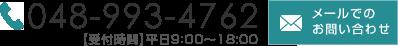 近江精機株式会社へのお問い合わせ Tel.042-323-9666